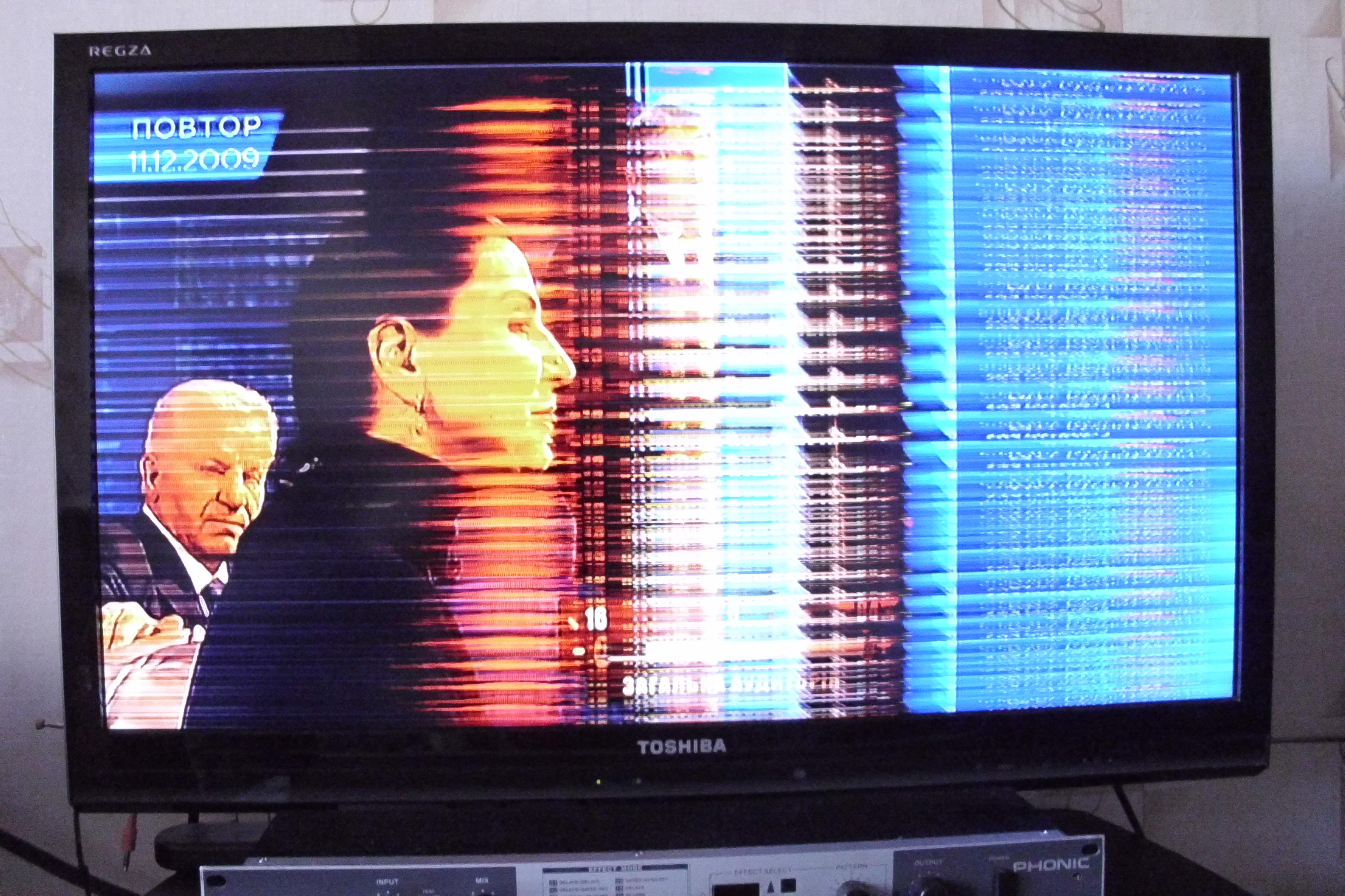 почему на телевизоре изображения нет а звук есть