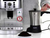 Принцип работы кофеварок разного типа