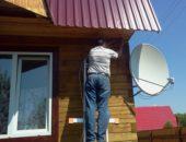 Как самостоятельно установить и настроить спутниковую антенну