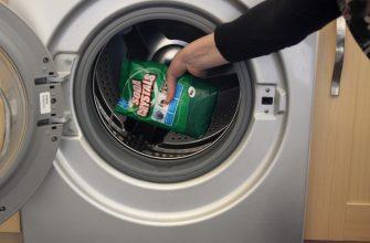 Как правильно почистить стиральную машину от грязи и накипи
