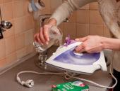 Как в домашних условиях очистить утюг от накипи
