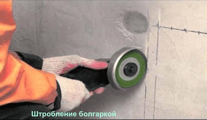Работа болгаркой по камню