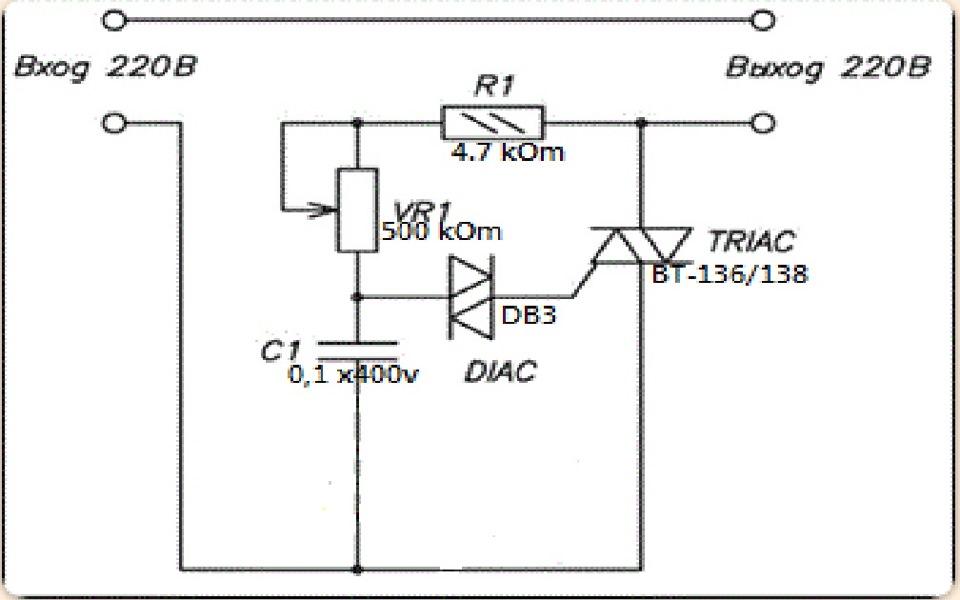 Схема регулятора оборотов двигателя для болгарки