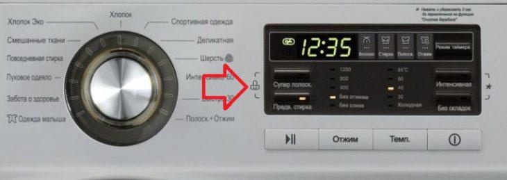 Дисплей стиральной машины