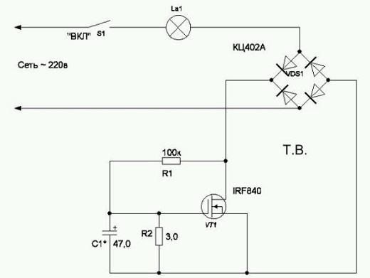 Схема плавного включения лампы