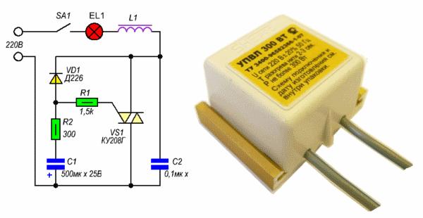 Схема УПВЛ для ламп на 220 В