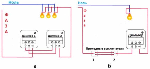 Схема управления лампой накаливания