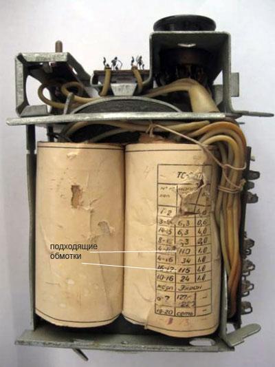 Самодельный трансформатор для бытовой техники на 100 Вольт