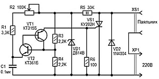 Переменный конденсатор своими руками фото 713
