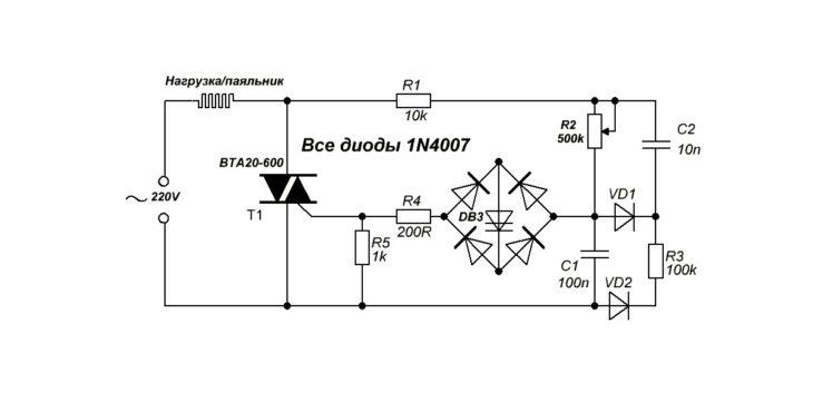 Схема регулятора на симисторе с диодным мостом