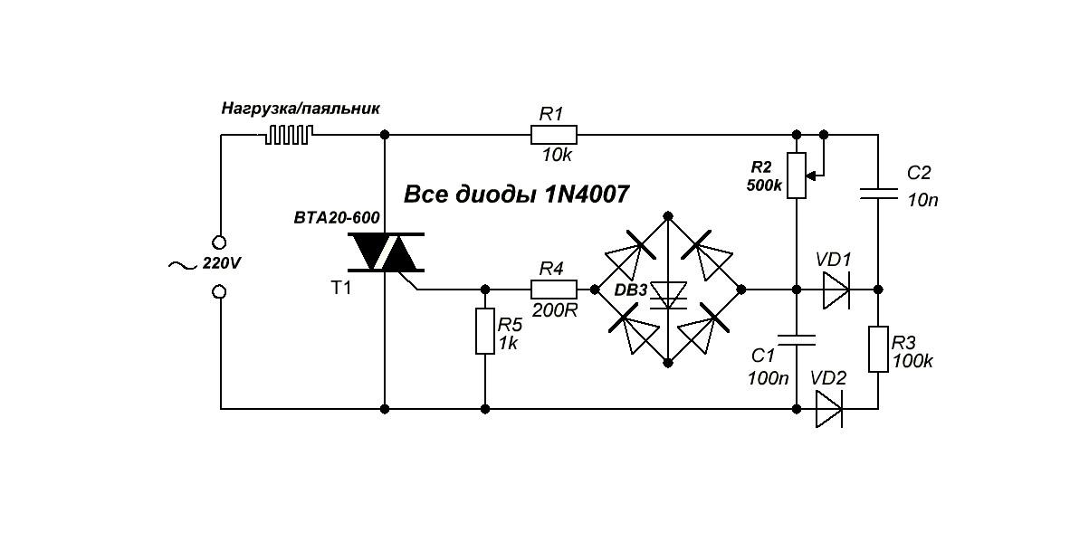 Регулятор напряжения на симисторе схема принципиальная электрическая