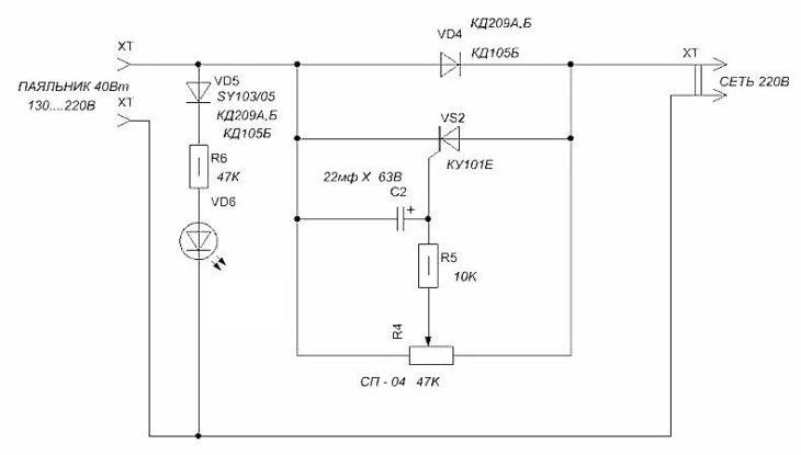 Схема с маломощным тиристором и световым индикатором