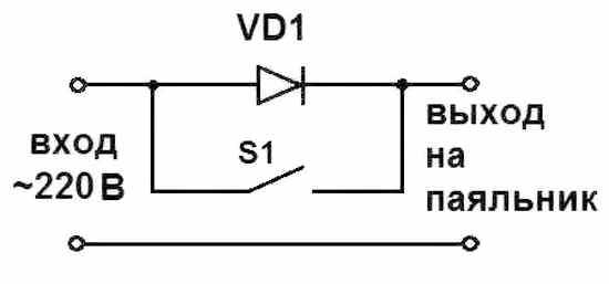 Схема с выключателем и диодом