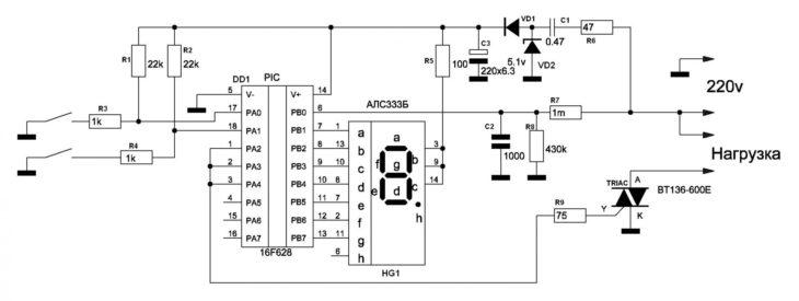 Схема симисторного регулятора с микроконтроллером