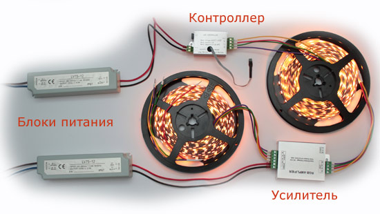 Подключение двух светодиодных лент