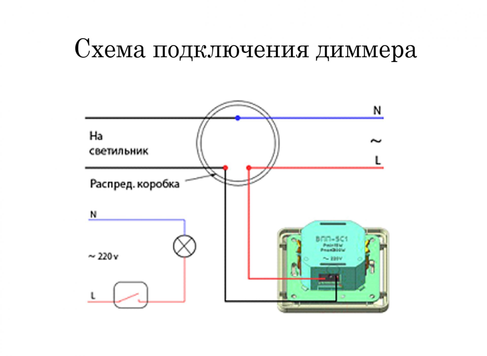 Схема подключения 12 вольтовой лампы о