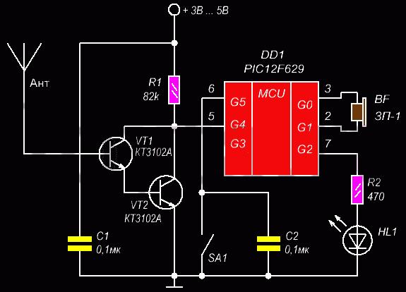 Схема детектора на микроконтроллере