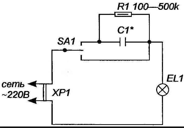 Схема конденсаторного диммера