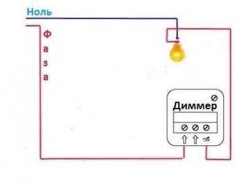 Схема подключения диммера по стандартным условиям
