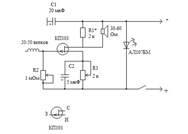 Схема работы на полевом резисторе