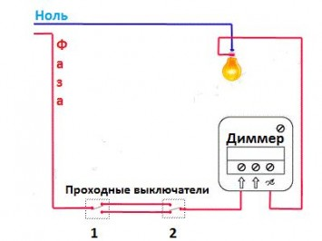 Схема с двумя проходными выключателями
