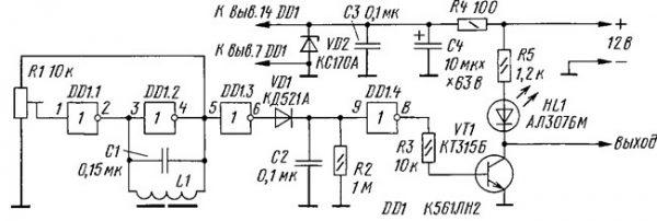 Схема со световой и звуковой индикацией