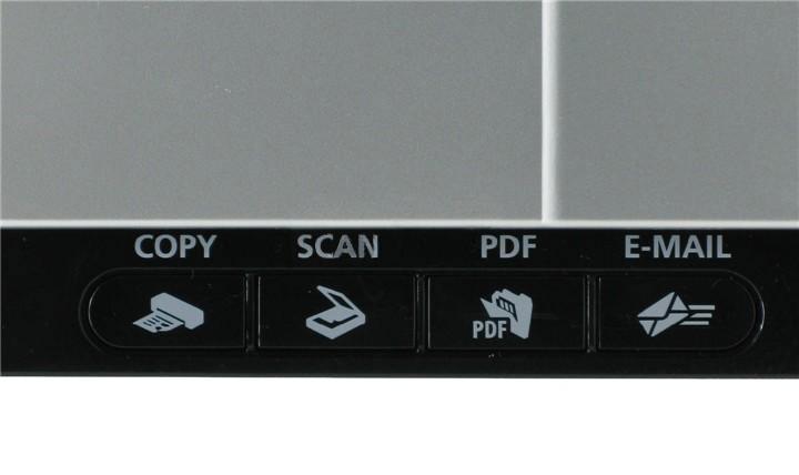 Выбор режима работы сканера