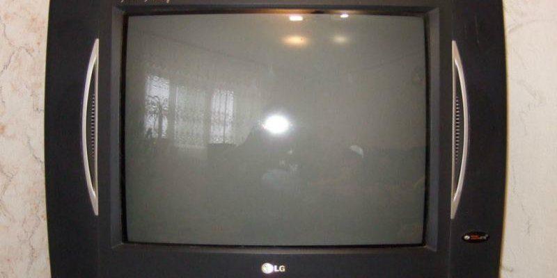 Кинескопный телевизор LG