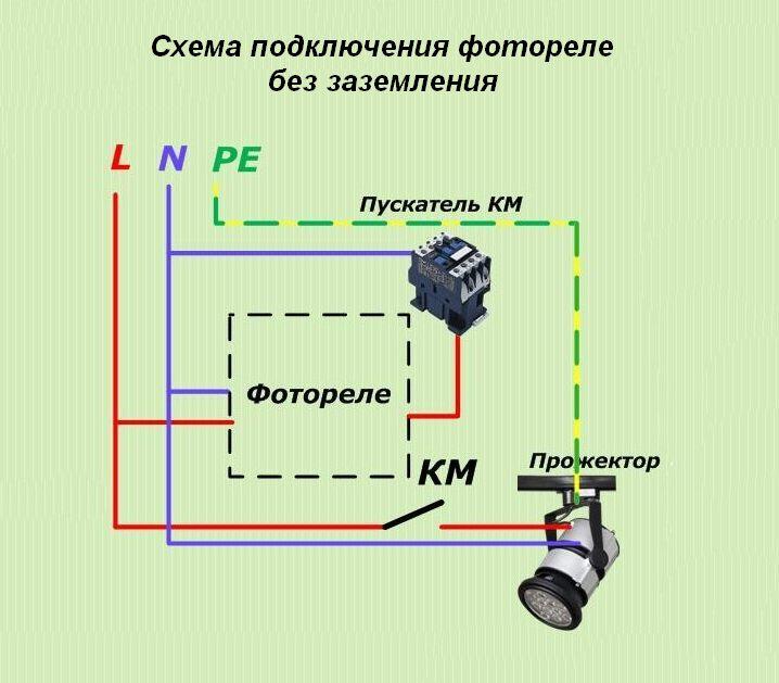 Схема фотореле люкс 2