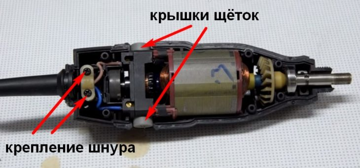 Разбор электрики
