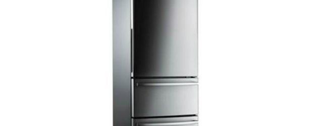 Однокомпрессорный холодильник Haier af 634 cs 1