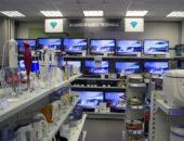 Магазин бытовой техники