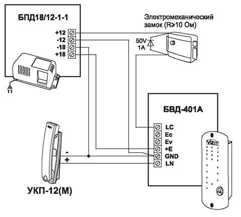 Схема видеодомофона с электромеханическим замом
