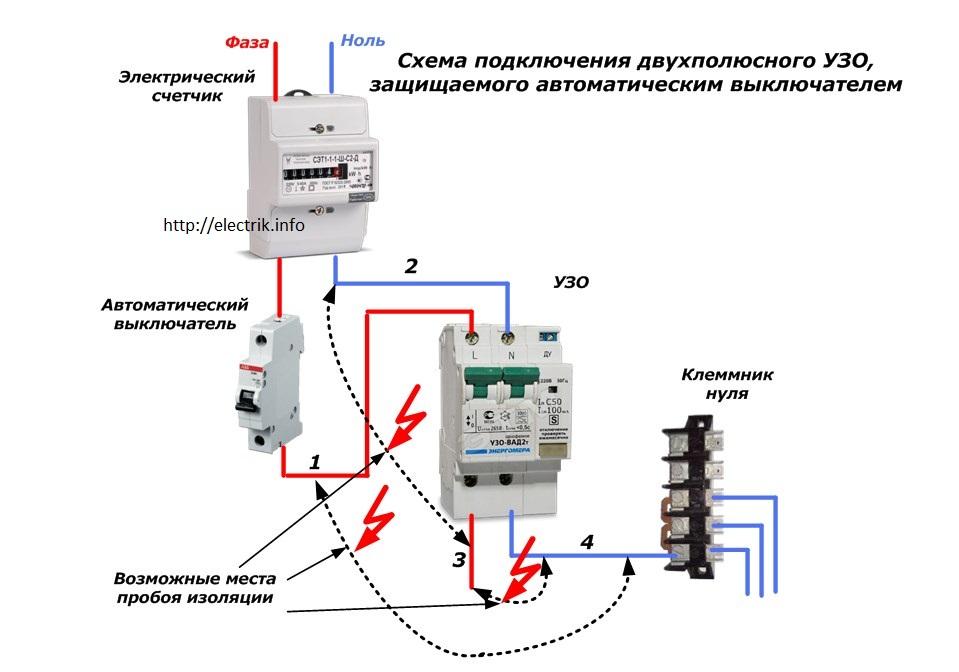 Схема включения электродвигателя с узо