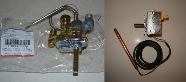 Простые газовые врезные термостаты