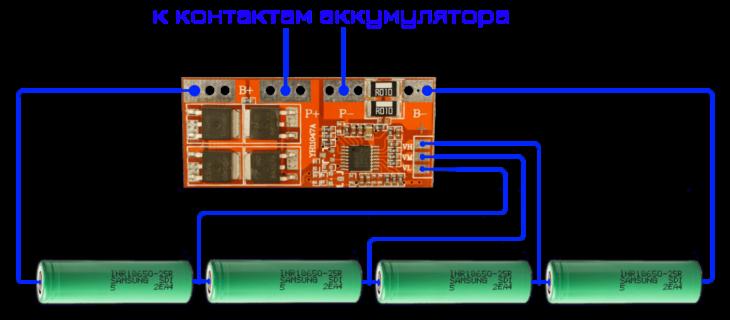 Схема соединения платы контроллера с литийионными батарейками