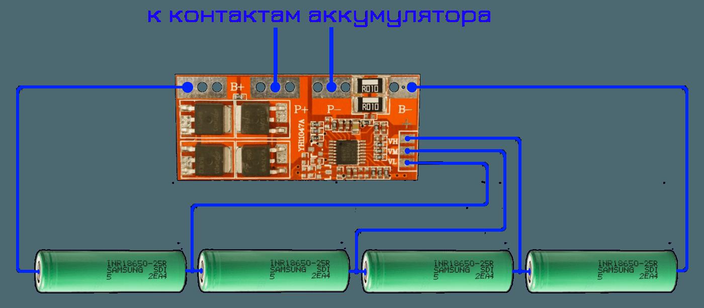 Ремонт li-ion аккумулятора шуруповерта своими руками фото 988
