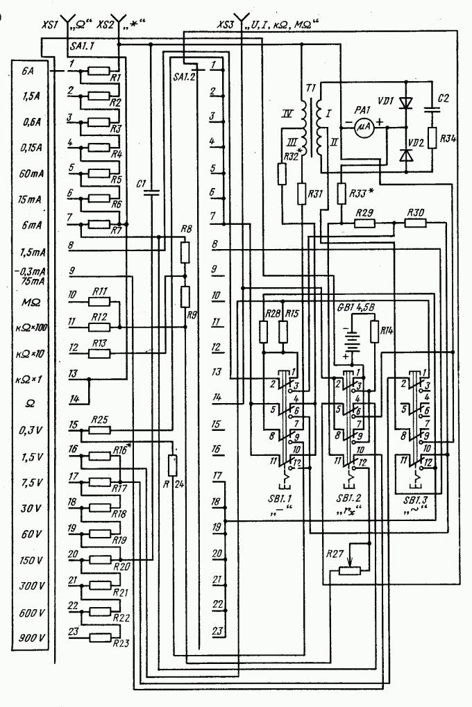 Схема типичного аналогового тестера Ц4312