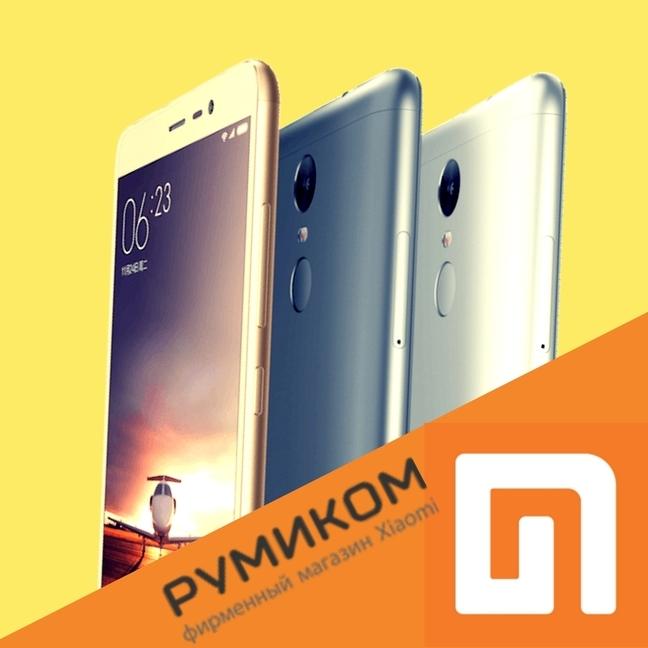 Смартфоны Румиком