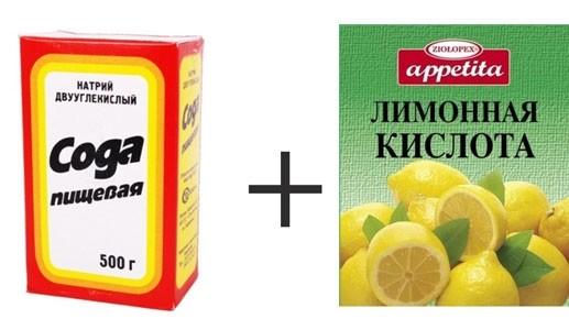 Сода и лимонная кислота