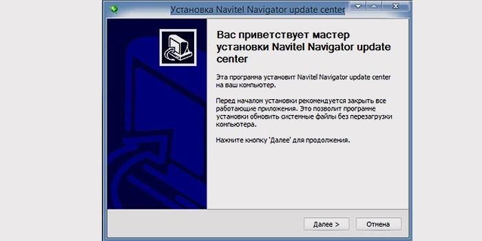 Способы обновления версии Навител Навигатор
