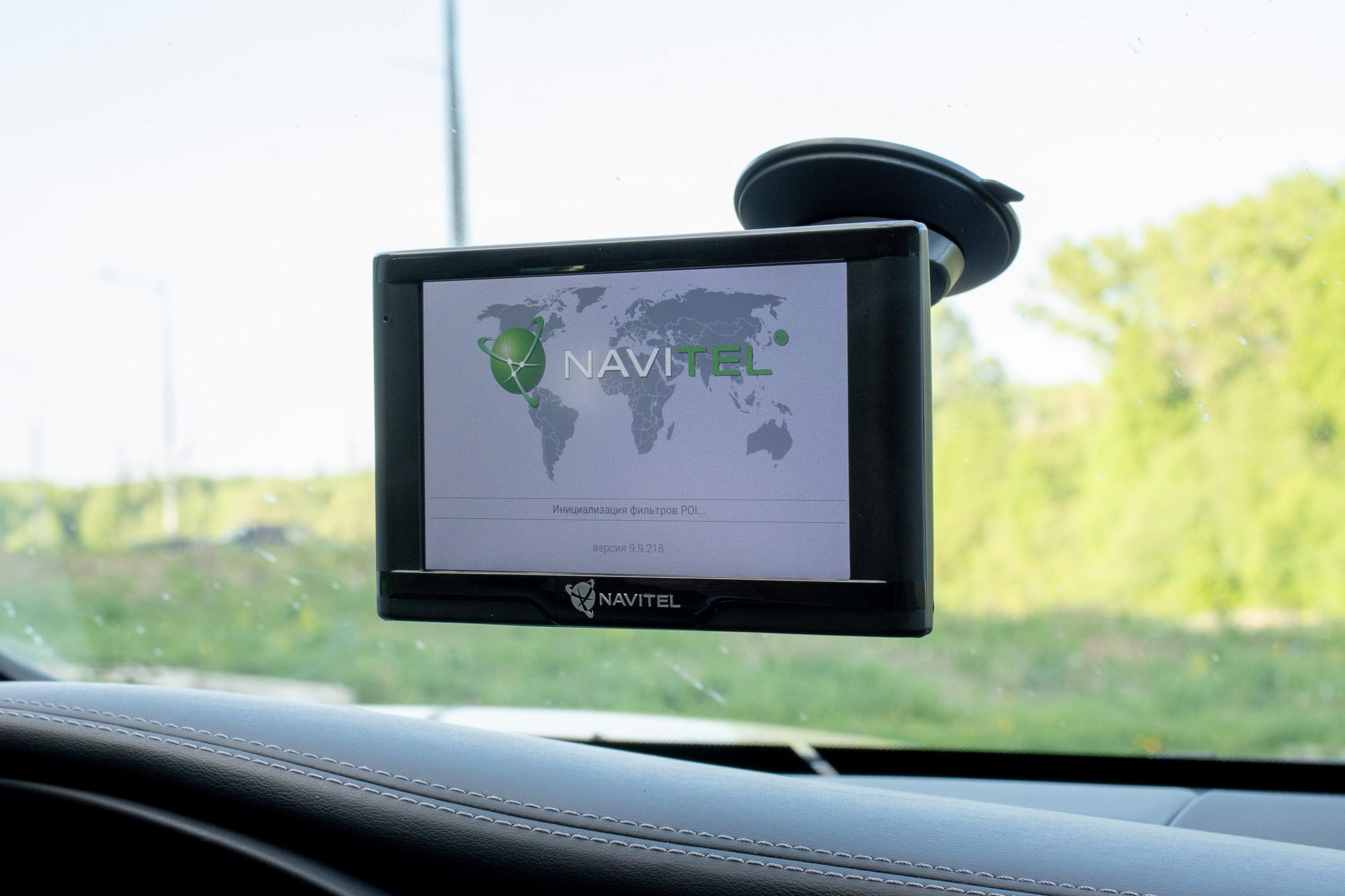 Как обновить навигатор «Навител»: способы и пошаговые инструкции