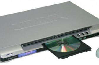 DVD-проигрыватель