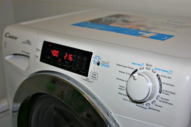 функция глажка в стиральной машине