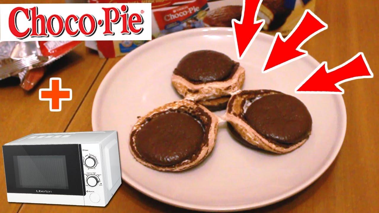 Знакомый из США рассказал секрет «Чоко Пай» – его нужно готовить в микроволновке