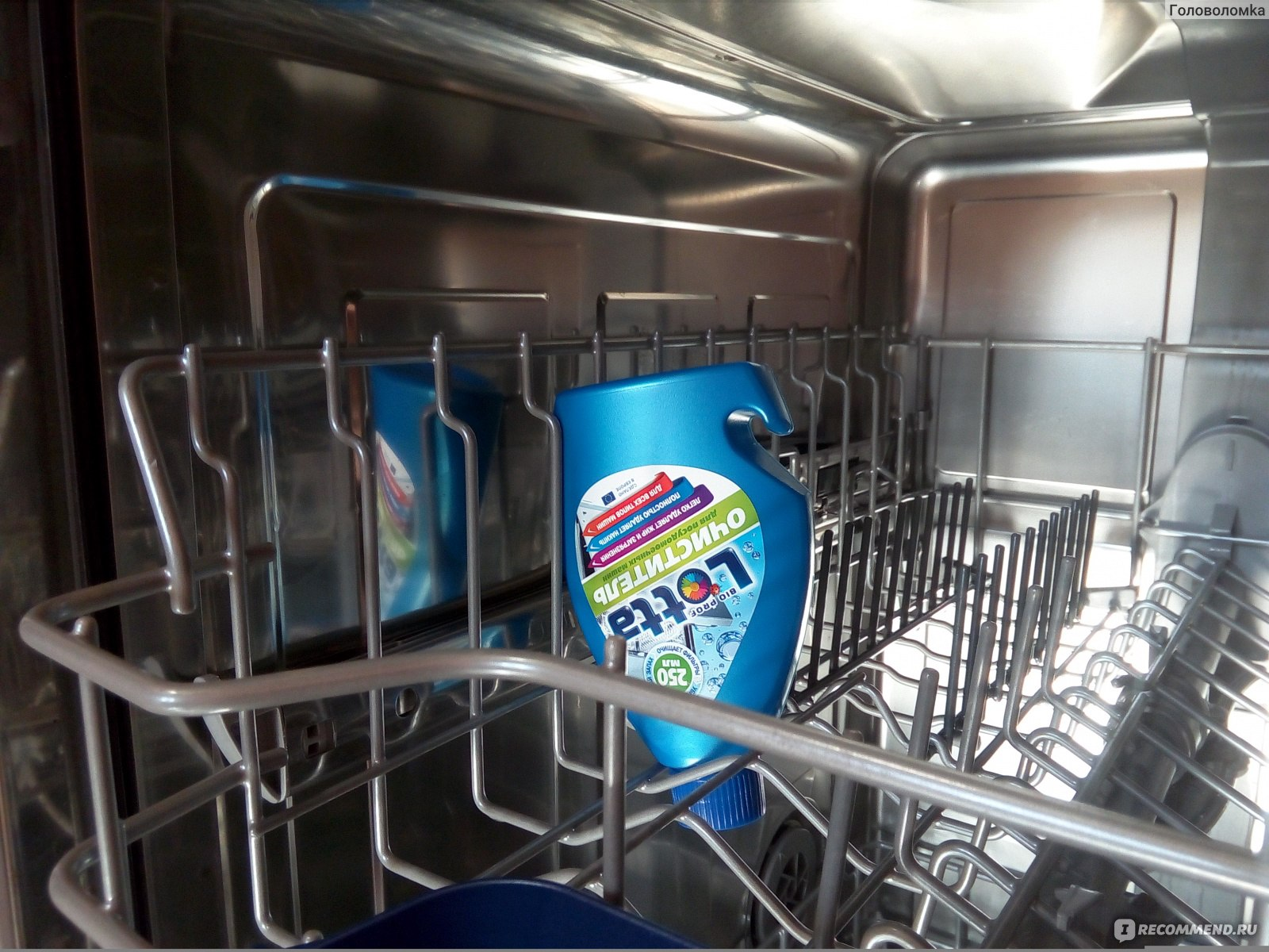 Ведущие производители посудомоечных машин: обзор пятерки лидеров рынка