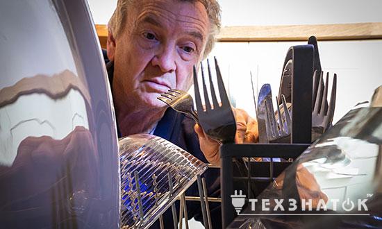 посуда помыта